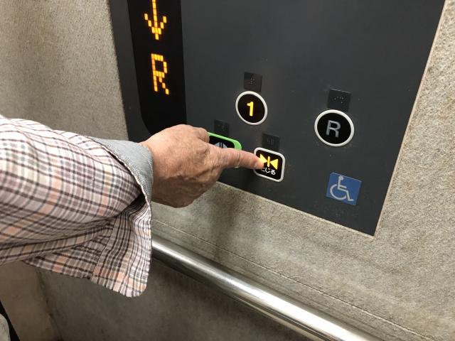 不動産投資 エレベーターなし